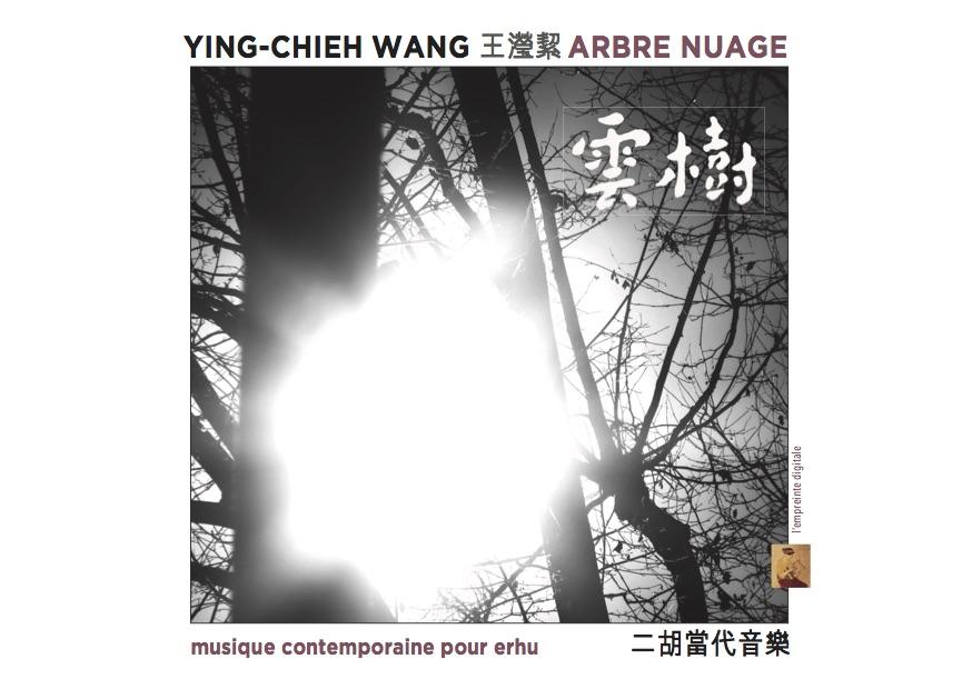 ying-chieh-wang-erhu-fanny-vicens-accordion-jennifer-hymer-piano-christelle-sery-guitar